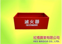 Fire Extinguisher Base (iron)
